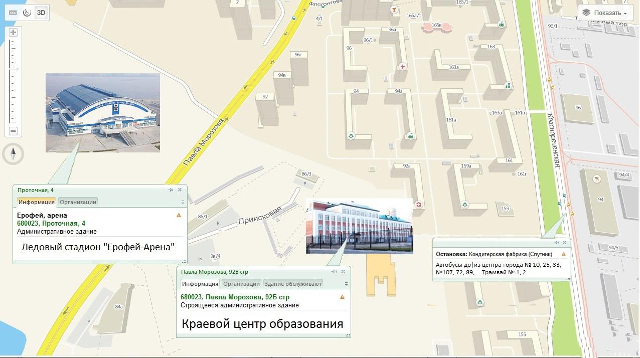 карта школы