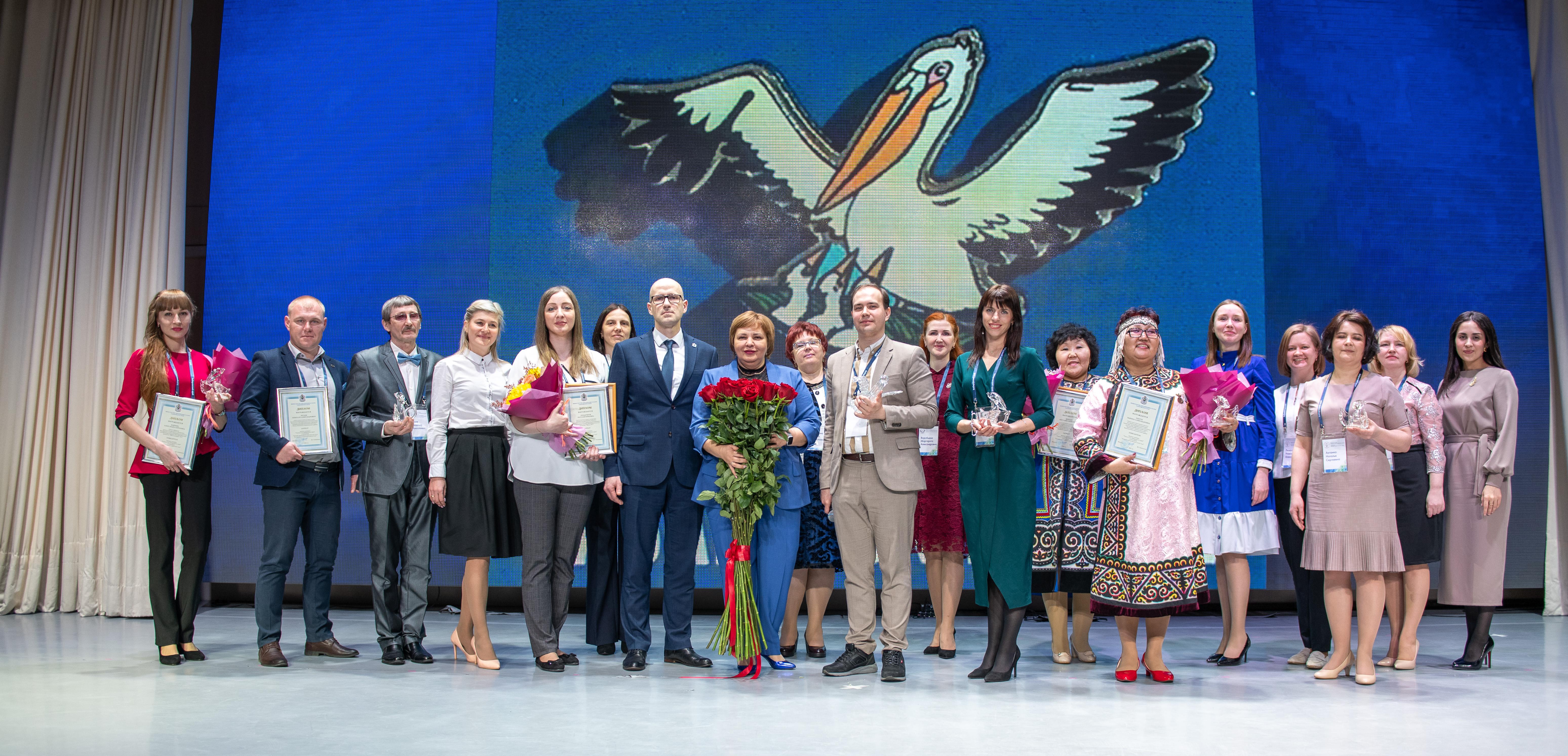 Подведение итогов конкурса «Учитель года Хабаровского края— 2021»