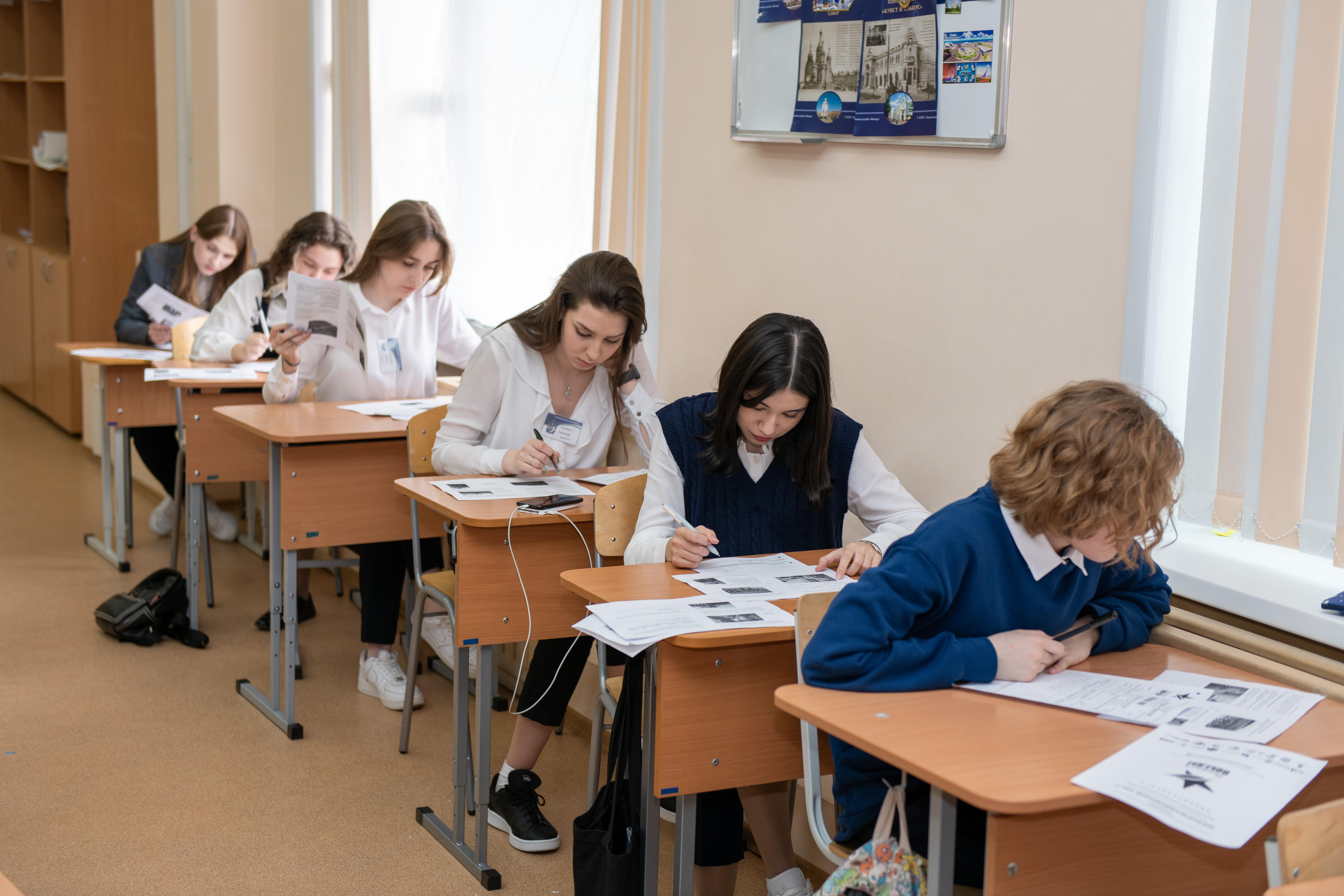 Диктант победы в Краевом центре образования