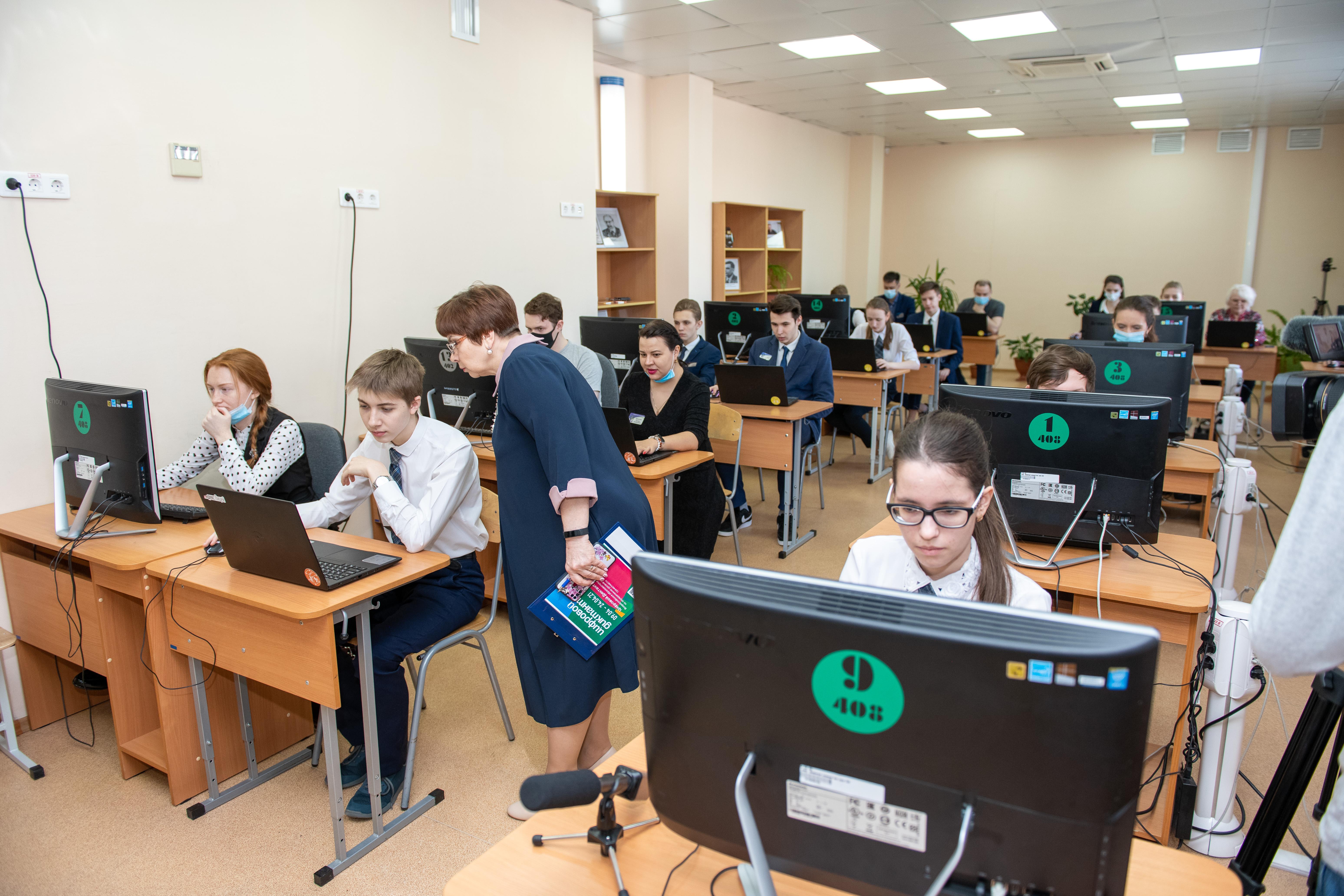 «Цифровой диктант— 2021» в Краевом центре образования
