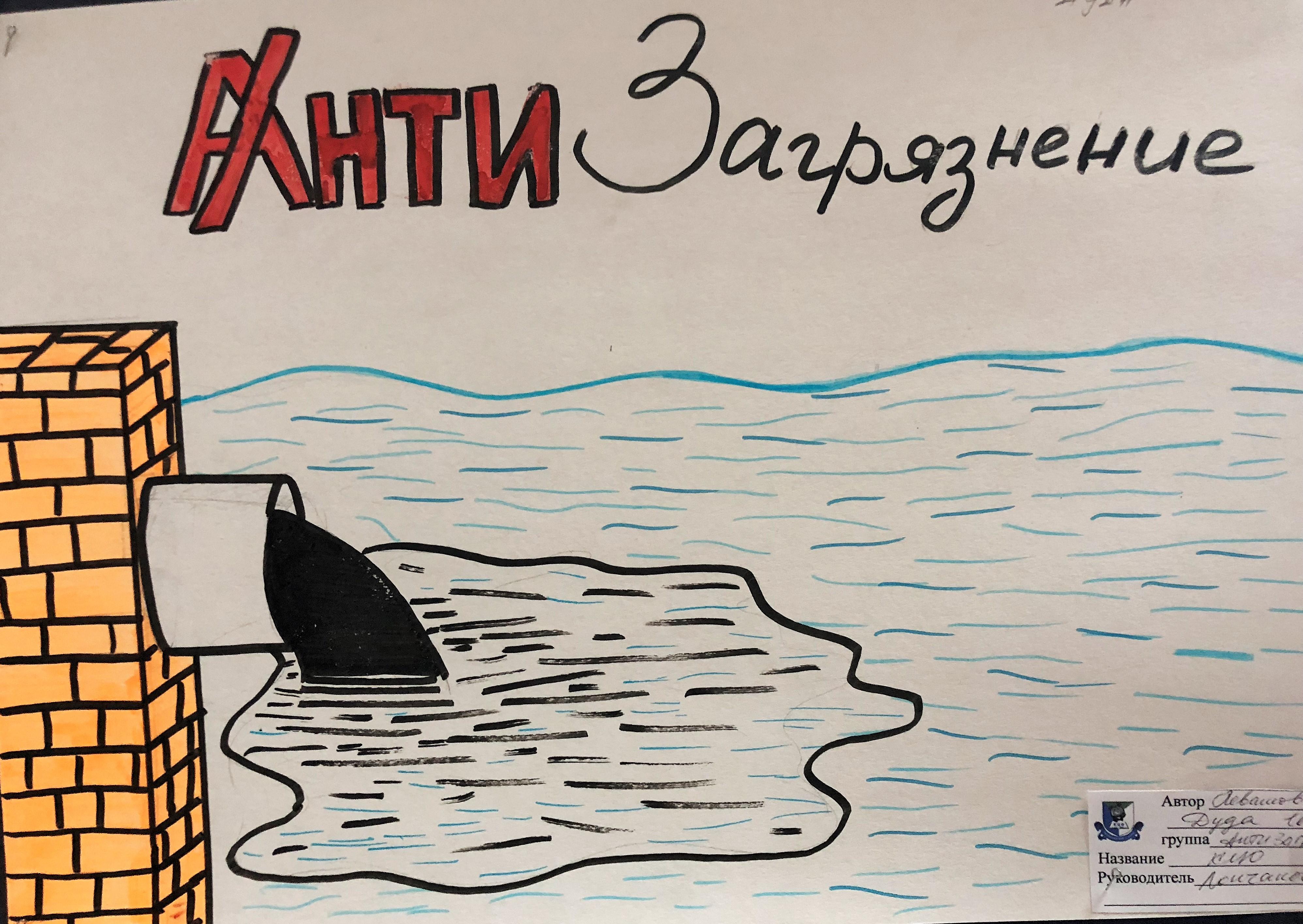 всех жителей картинки из воды плакат для щуки