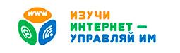 Социально-образовательный проект для школьников