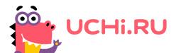 Учи.ру — интерактивная образовательная онлайн-платформа